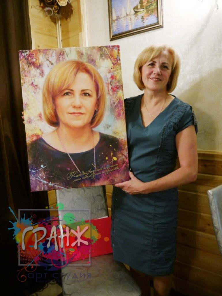 Портрет на заказ Ростов-на-Дону